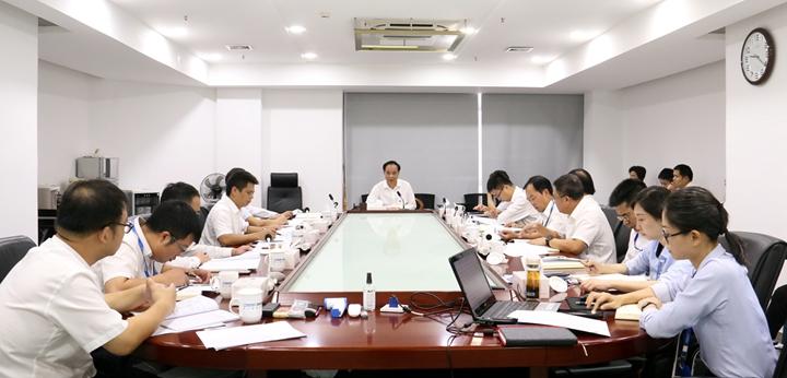 茂名港集团专题传达学习贯彻党的十九届五中全会精神